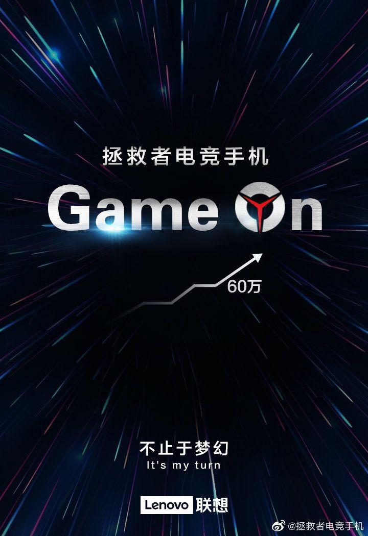 Gamingowy smartfon Lenovo pobije rekordy wydajności na AnTuTu!