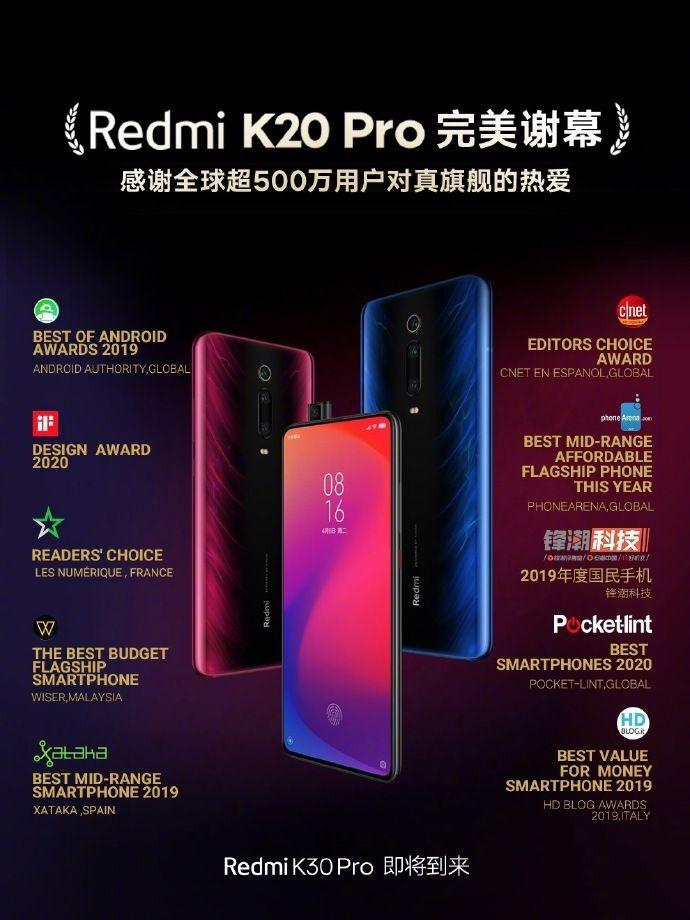 Redmi K20 Pro wycofane ze sprzedaży, nadchodzi Redmi K30 Pro