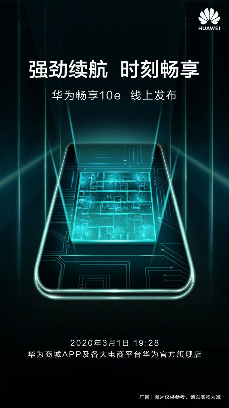 Huawei Enjoy 10e od 1 marca w sprzedaży