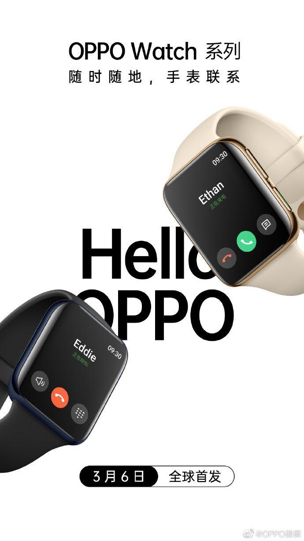 OPPO Watch zadebiutuje 6 marca, znamy już opcje kolorystyczne