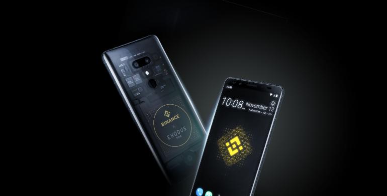 ProtonMail będzie preinstalowany na smartfonach HTC