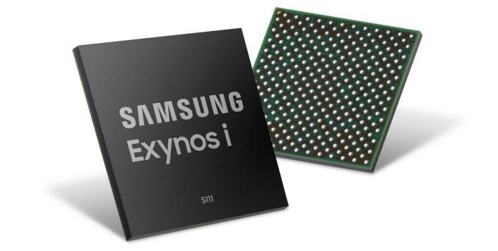 Samsung inwestuje w linię produkcyjną 5 nm układów scalonych
