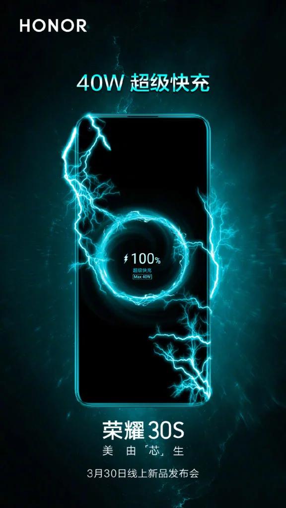 Honor 30S 5G - nowe rendery i potwierdzenie ładowania 40W