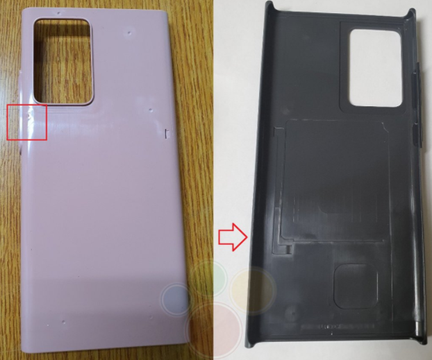 Samsung Galaxy Note 20 - do sieci wydostają się zdjęcia pokrowca