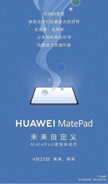 Huawei MatePad 10.4 zostanie zaprezentowany 23 kwietnia