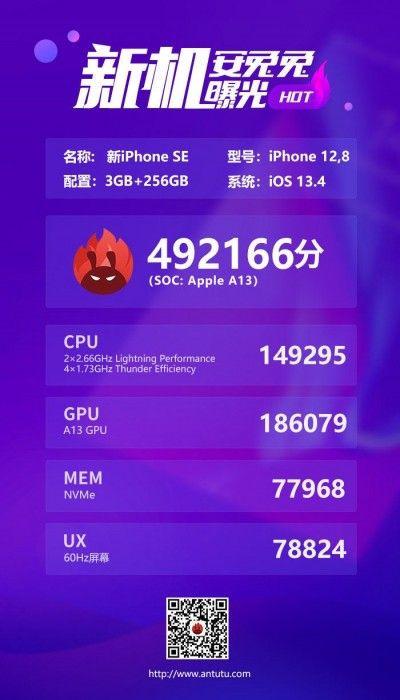 """iPhone SE (2020) w testach AnTuTu pokazuje """"skręcony"""" procesor"""