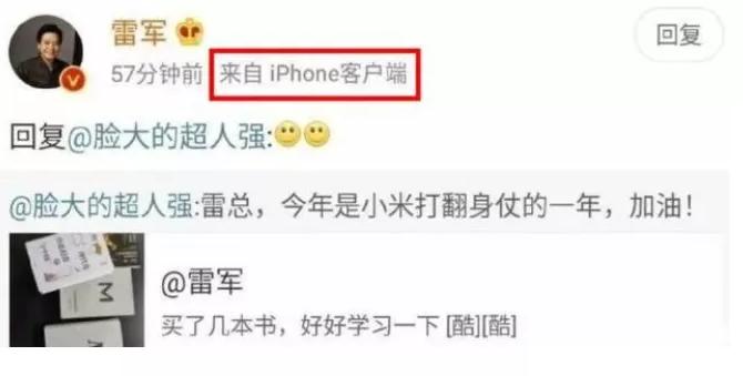 Dyrektor generalny Xiaomi przyłapany z iPhone'm
