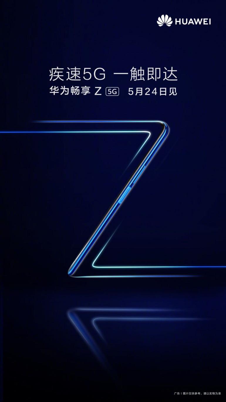 Huawei Enjoy Z 5G - niedługo poznamy tani smartfon z 5G