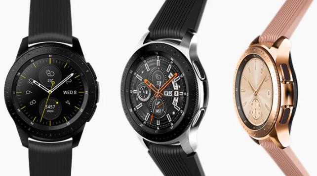Obecnie sprzedawany Galaxy Watch