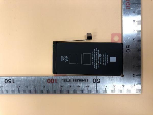 Bateria iPhone'a 12 Źródło: gsmarena.com