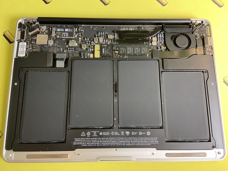 MacBook Air bez pokrywy