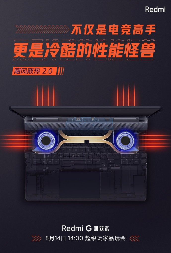 Gamingowy laptop od Xiaomi? Redmi G Gaming to prawdziwy potwór