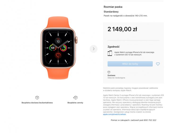 Niedostępny Apple Watch Series 5 w Apple Store
