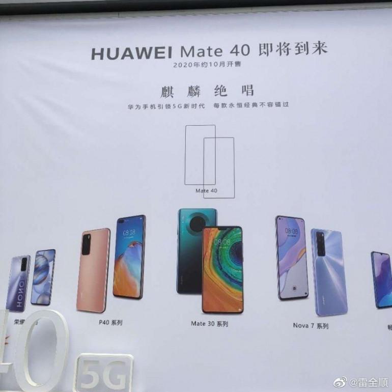 Przeciek dotyczący Huawei Mate 40 Źródło: huaweicentral.com
