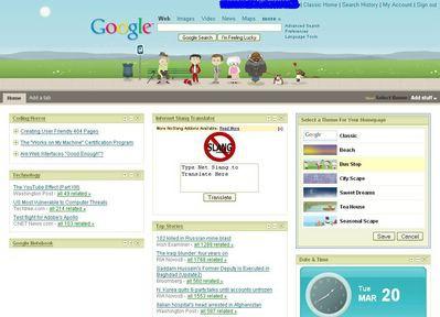 Jeszcze bardziej spersonalizowany Google