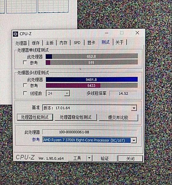 CPU-Z odnoszące siędo nowego Ryzena 9 5900X