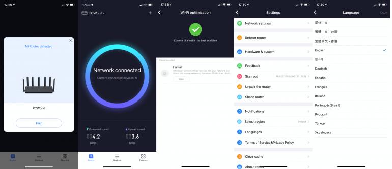 Aplikacja mobilna po skonfigurowaniu