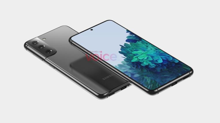 Rendery Samsunga Galaxy S21 Źródło: app.voice.com
