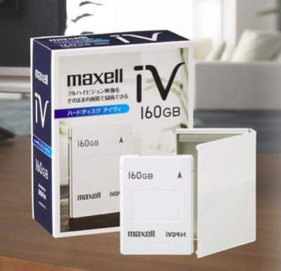 Maxell IVDR-Secure