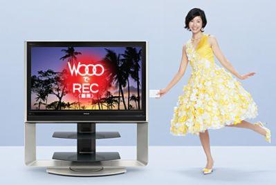 Nowy telewizor z rodziny WOO01