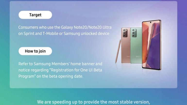 Baner reklamujący beta testy One UI 3.0 dla Galaxy Note 20/Ultra Źródło: slashgear.com