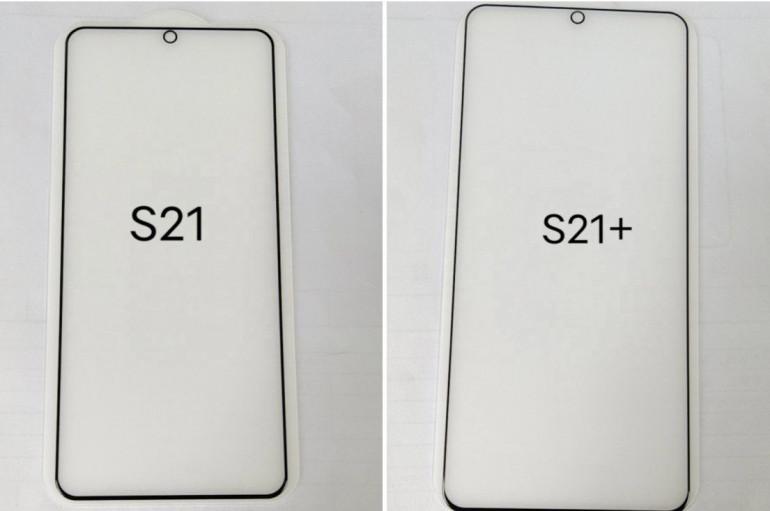 Szkła ochronne na Galaxy S21