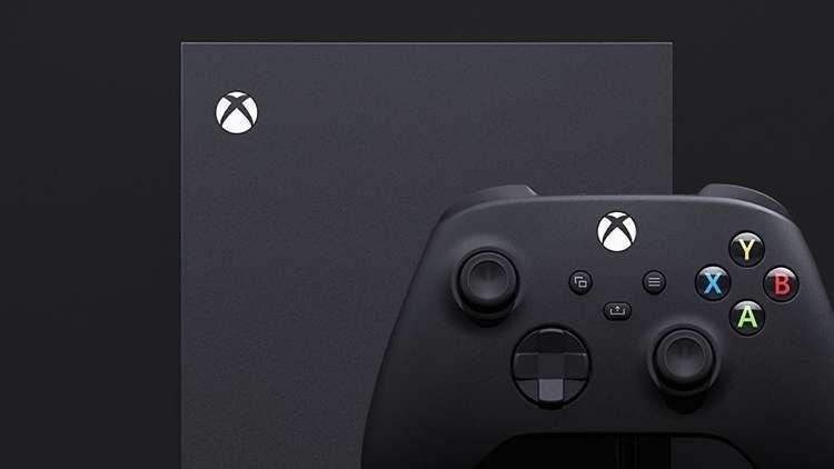Xbox Series X,
