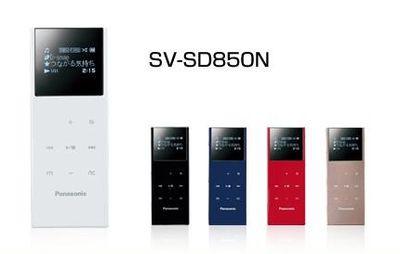 Panasonic SV-SD850N