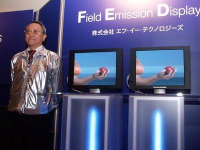 Nowe wyświetlacze FED (źródło: watch.impress.co.jp)