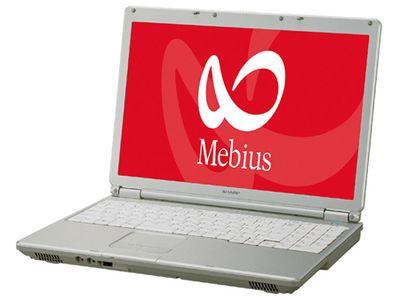 Nowość Sharpa z serii Mebius