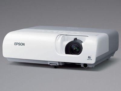 Projekcyjne nowości Epsona