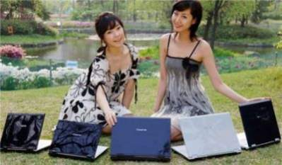 Nowe notebooki LG bazujące na platformie Santa Rosa