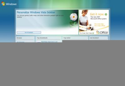 Internetowy katalog gadżetów - działa bardzo wolno
