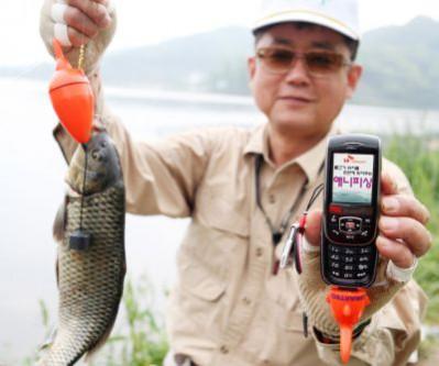 """""""Wykrywacz ryb"""" firmy SK Telecom"""