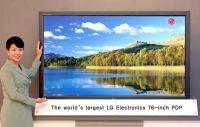 76-calowy telewizor