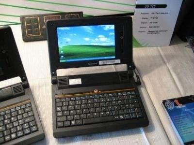 NanoBook od Packard Bell