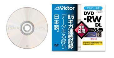 Nowa płyta  DVD-RW DL