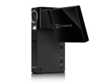Sony Net-sharing CAM