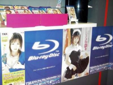 Japońskie filmy XXX na nośnikach Blu-ray