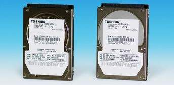 Nowe HDD Toshiby