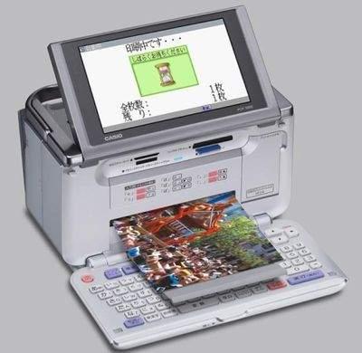 Casio PCP-1000
