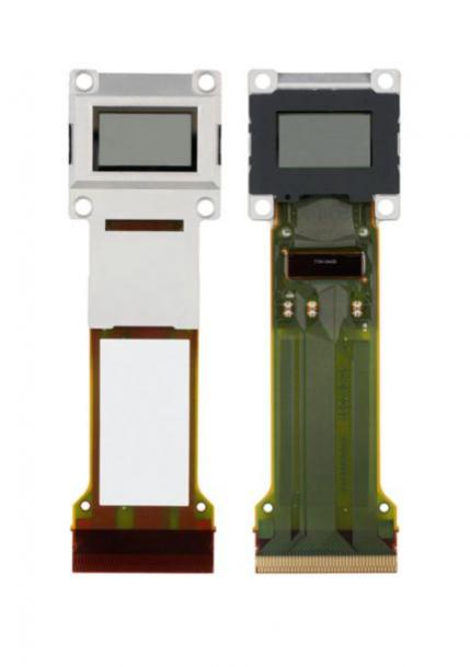 Panele D7 Seiko Epson o rozdzielczości FullHD. Przeznaczone do stosowania w projektorach