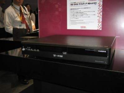 Nowe nagrywarki HD DVD Toshiby