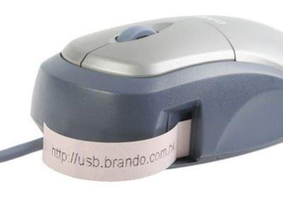 Casio USB Label Mouse Printer