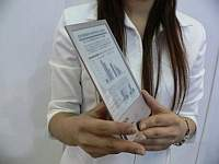 Papier elektroniczny zbliża się do wymiarów zwykłego papieru. Urządzenie firmy Epson ma tylko 3 mm grubości.