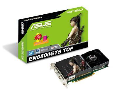 EN8800GTSTOP/HTDP/512M
