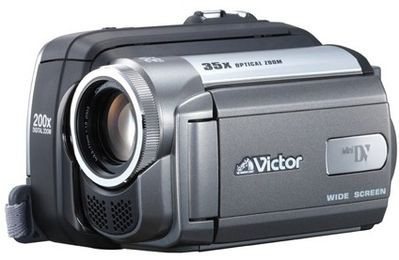 "Kolejna kamera JVC z serii ""Baby Movie"""