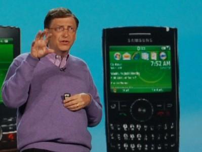 """Bill Gates: """"Przekraczamy kolejne granice"""""""