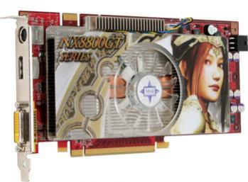 MSI NX8800GT-PTD1GE