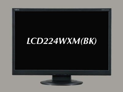 Nowe monitory LCD od NEC-a